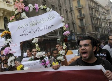 10 Killed, 13 injured  in Egypt Uprising Anniv.