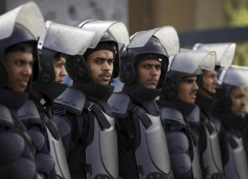 Another Egypt Police Gunned Down