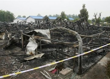 38 Killed in China Rest Home Fire