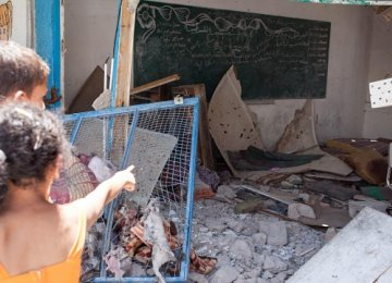 Gaza children return to school