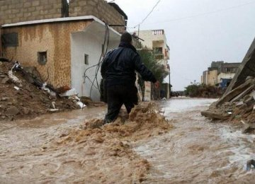 UN Declares Gaza City Emergency for Floods