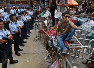 HK Protesters Scrap Vote on Next Step