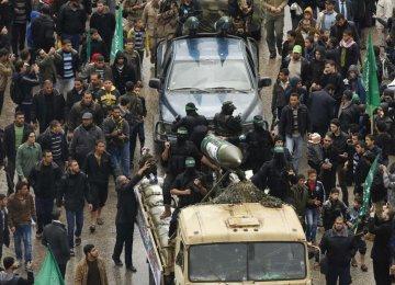 Hamas Holds Military Parade