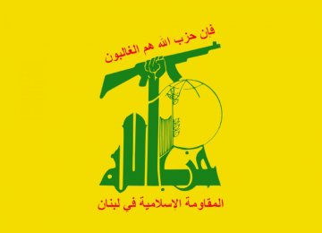 Hezbollah: Lebanon  Must Not Join US Coalition