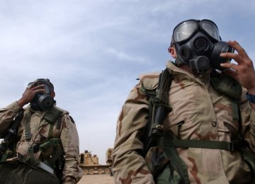 IS Suspected of Using Mustard Gas in Iraq