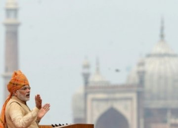 "Corruption Devouring India ""Like a Termite"""