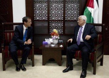 Israel Fears New Palestinian Uprising