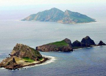Powerful Quake Near Japan