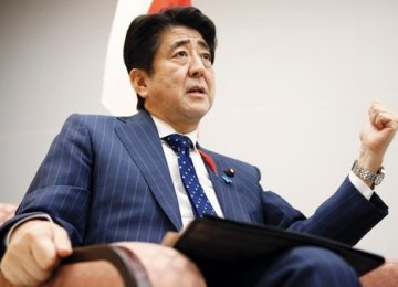 "Japan Says US Spying ""Deeply Regrettable"""
