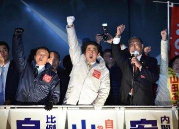 Japan Ruling Coalition Wins Majority