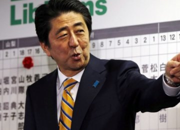 Abe Pledges to Rewrite Pacifist Constitution