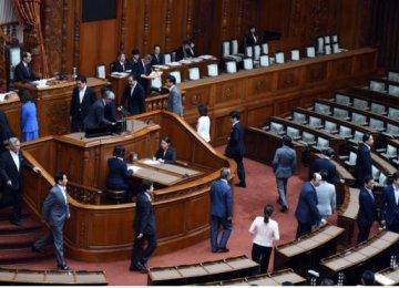 Final Vote on Japan's Security Bills