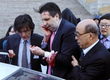 S. Korea Police Investigating Attack on US Envoy