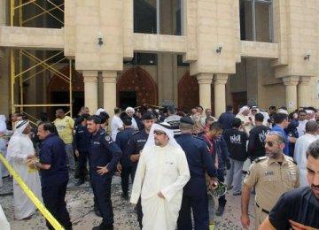 Kuwait Shia Mosque Bomber Identified as Saudi