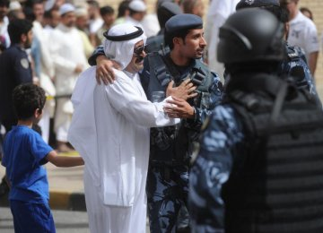 Kuwait Mulling New Anti-Terror Laws