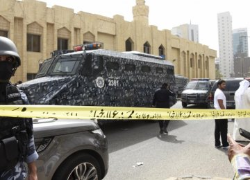 Kuwait Uncovers New IS Cell