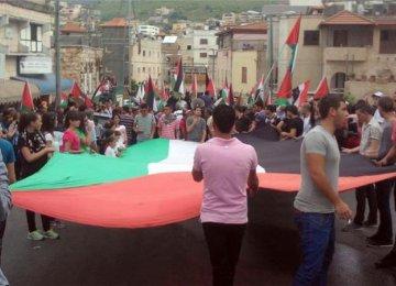 "Palestinians Mark ""October Massacre"" Anniv."