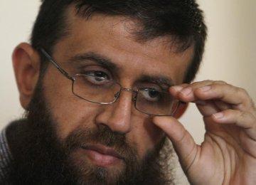 Palestinian Hunger Striker Freed