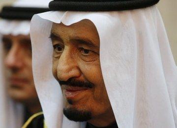 Saudi King Reshuffles Cabinet