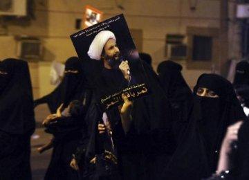 S. Arabia Sentences Shia Cleric to Death