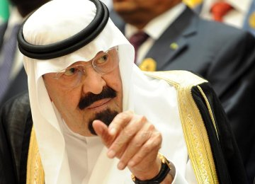 Saudi King Has Lung Infection