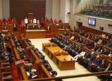 Singapore Parliament Dissolved