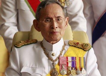 Thai Leader Leaves Hospital