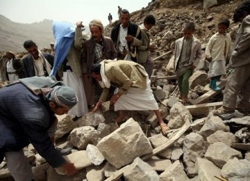 Ban Appeals for 'Immediate' End to Yemen Fighting