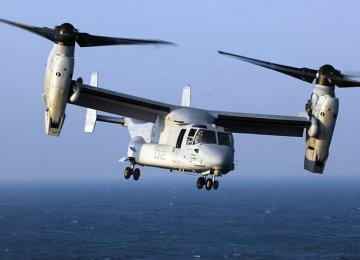 US Aircrafts  in Japan  Air Base