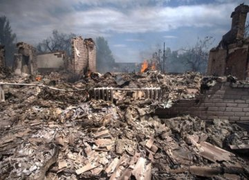E. Ukraine Situation Near Catastrophe, Say AI, UNHCR