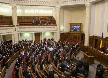 Ukraine, EU Ratify Association Agreement