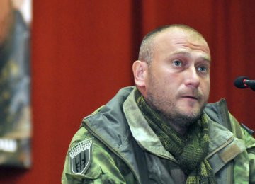 Ukraine to Set Up Private Military Companies