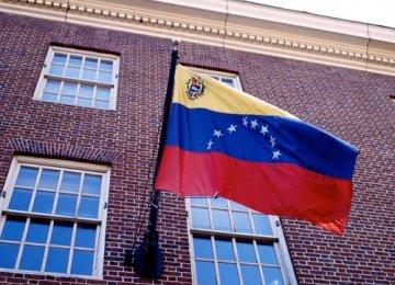 Venezuela-Palestine Ties