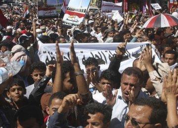 US, UK, France Closing Embassies in Yemen