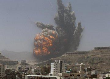 Air Strike on Missile Base in Yemen Capital