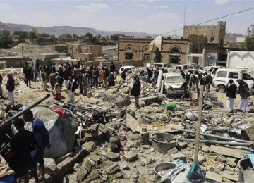 UN Demands Probe Into Yemen Wedding Strike