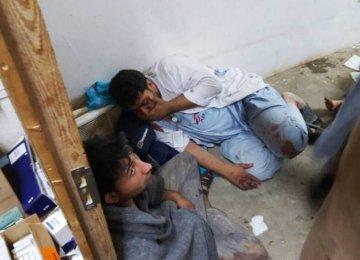 US Airstrike Kills MSF Staff in Afghanistan