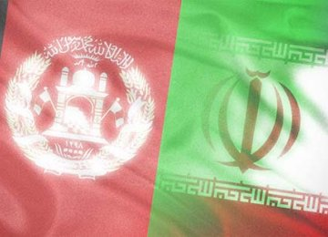 Mining Cooperation With Afghans