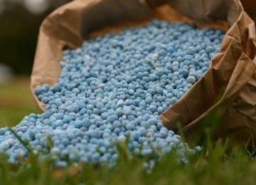 Bangladesh Mulls Joint Fertilizer Venture