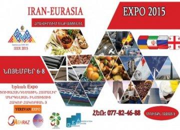 Iran-Eurasia  Expo 2015