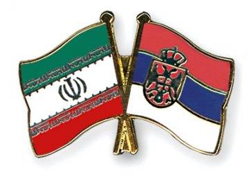 Economic Coop. With Serbia
