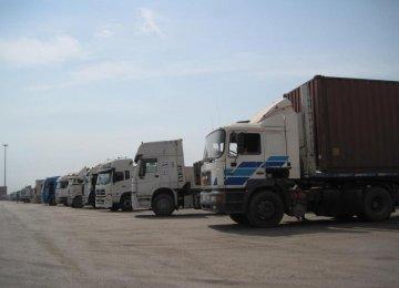 Qazvin Exports