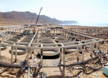 Caviar Farming in Desert