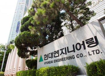 S. Korean Firms Revving Up to Enter Iran Market