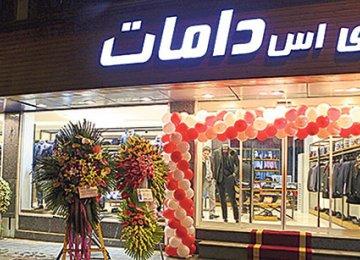 Turkish Retailers Mushrooming in Iran