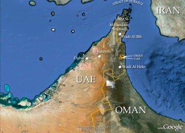 Iran-Oman Shipping Line