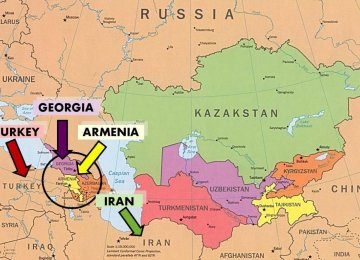 Plan to Build Industrial Town in Armenia
