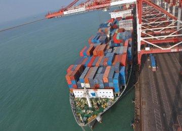 Kerman Exports Earn $1.16b