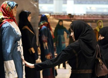 Tehran to Host Int'l Clothing Exhibition