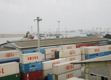 9-Month Foreign Trade at $62b